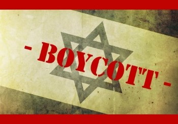 #Anthroboycott academic boycott against Israel
