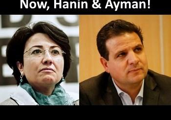 Hanin Zoabi and Ayman Odeh