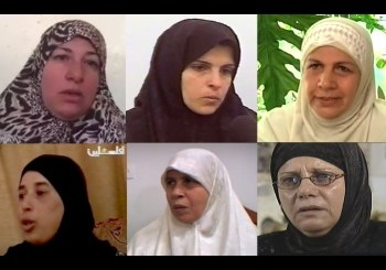 six mothers of martyrs
