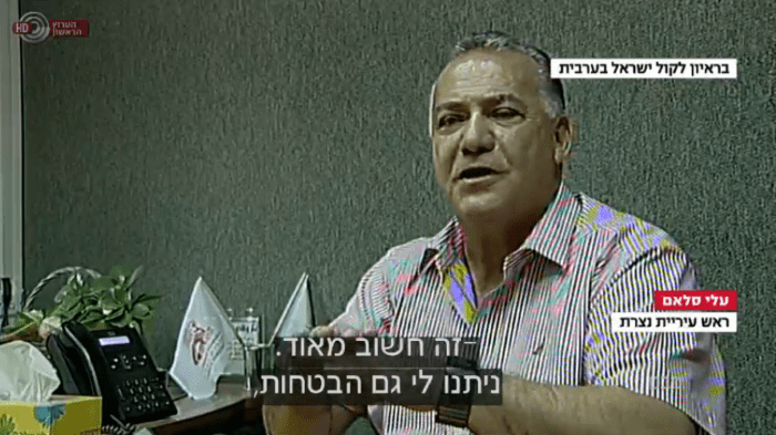 Nazareth Mayor, influence elections