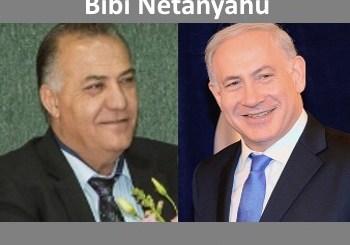 Ali Salam and Bibi Netanyahu