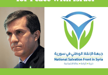 Roadmap for peace between Israel and Syria