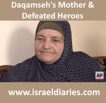 Daqamseh's mother