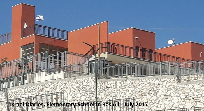 Elementary school in Ras Ali - בית הספר היסודי של ראס עלי