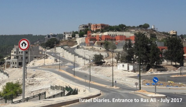 entrance to the Bedouin town, Ras Ali