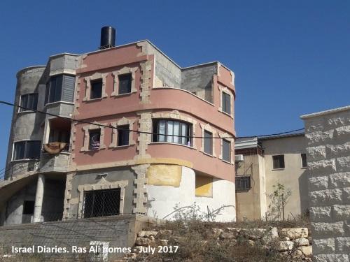 Ras Ali homes - בית בראס עלי