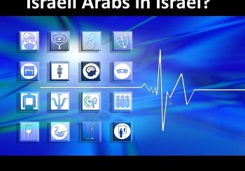 medical care for non-Israeli Arabs in Israel?