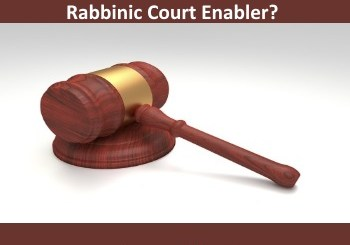 Has Shaked Turned the Supreme Court into a Rabbinic Court Enabler?