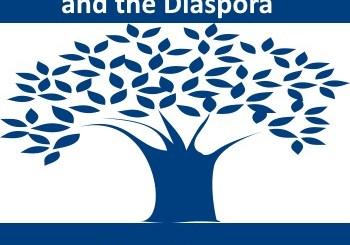 Tu Bishvat in Israel and the Diaspora