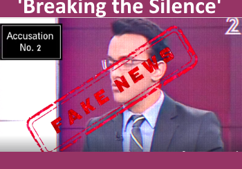 Breaking the Silence - screenshot from original TV report