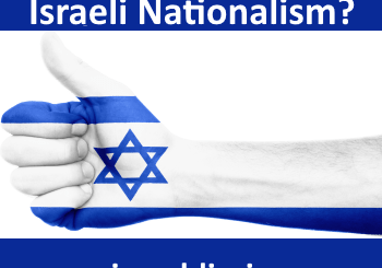 What is Wrong with Israeli Nationalism?