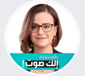 Heba Yazbak - Facebook Profile Image