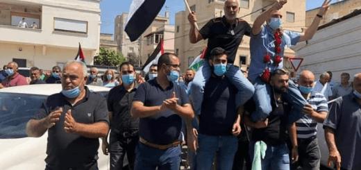 Balad honours Anis Spory, terrorist from Shfaram