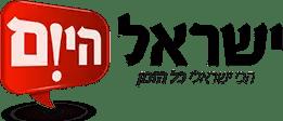Nouvelles et mises à jour - Israël aujourd'hui