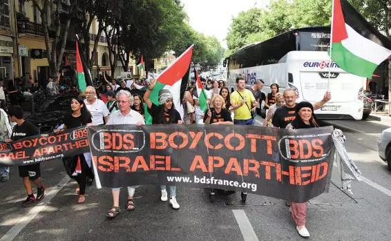 תומכי BDS