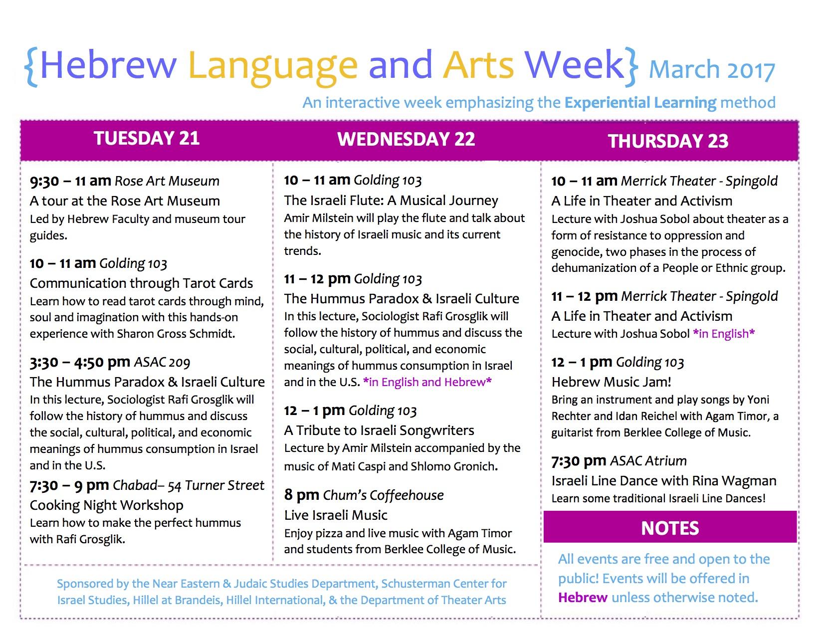 Hebrew Language And Arts Week