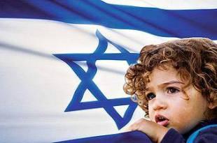 اسرائيل واليهود