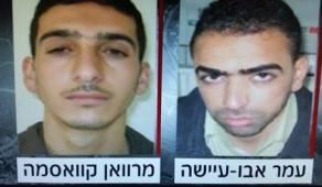 الارهابيين الاثنين