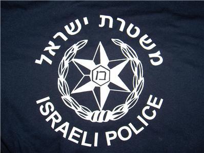 شرطة اسرائيل