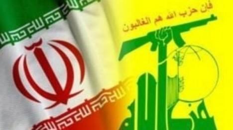 حزب الله ايران