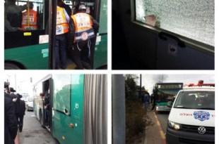 اعتداء ارهابي على باص في العاصمة موقع 0404 الأخباري