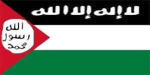 ارهاب فلسطيني داعش
