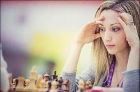 شطرنج إيران