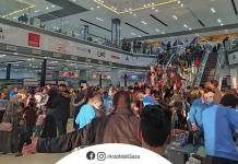 Arab mall in Gaza