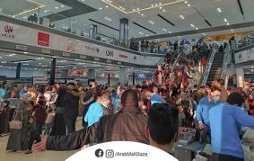 Arab mall in Gaza