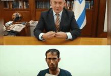 tiktok with Bibi
