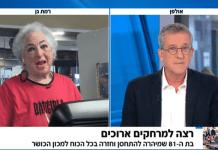 Effie Hertzke interview