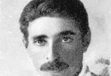 Ben-Zion Israeli