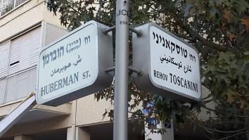 Bronisław_Huberman-Arturo_Toscanini-Streetcorner-Tel_Aviv