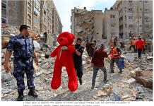 teddy bear rubble