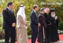 Beit Hanasi with Israeli religious leaders including Muslim