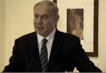 speech by PM at yad Vashem Holocaust Remembrance Day