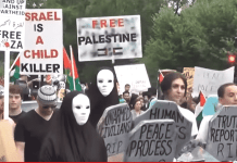 image protest against Israel