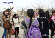 image Palestinian girls, photo Israel apartheid, picture Arab girls, picture Israel apartheid