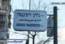 image George Washington, photo Street named for Washington, picture street sign George Washington