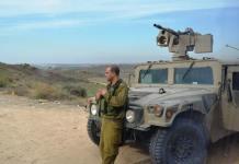image Israeli soldier
