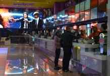 image Jerusalem Cinema City, photo Israeli apartheid, picture Israel Palestinian