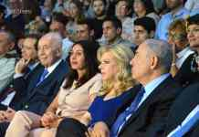 PM Benjamin Netanyahu at ceremony honoring brother Yoni 40 yeras after Entebbe