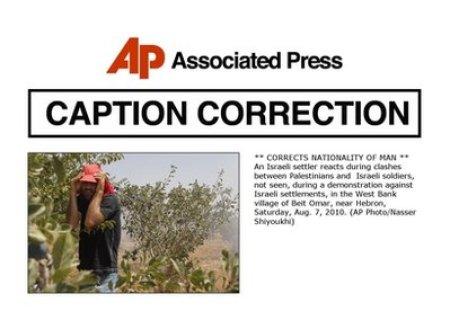caption correction