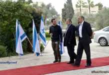 Arab MKs at President's house