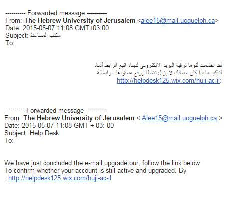 email to hebrew universtity spam phishing including arabic