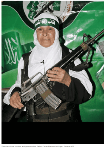palestinian female terrorist