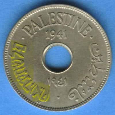 https://i2.wp.com/www.israellycool.com/wordpress/wp-content/uploads/palestine-coin2jpg.jpg