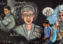 palestinian mock Shalit