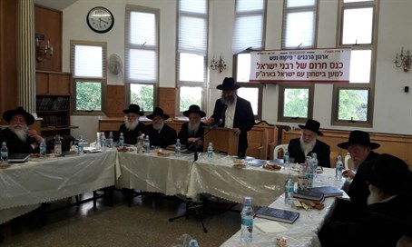 The rabbinical conference in Jerusalem