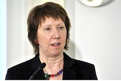 EU foreign policy chief, Catherine Ashton